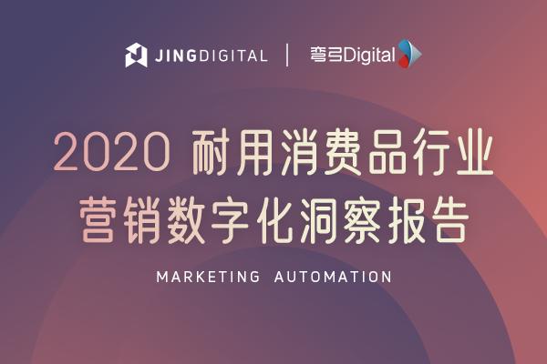 耐消品行业站内互动300x200-封面图