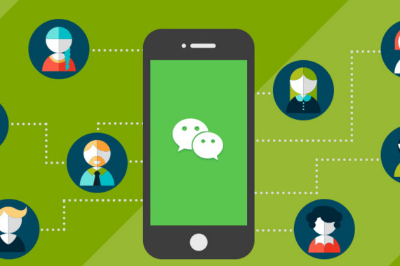 B2B WeChat Marketing - Improve the Digital Sales Ability with WeChat Sales Platform