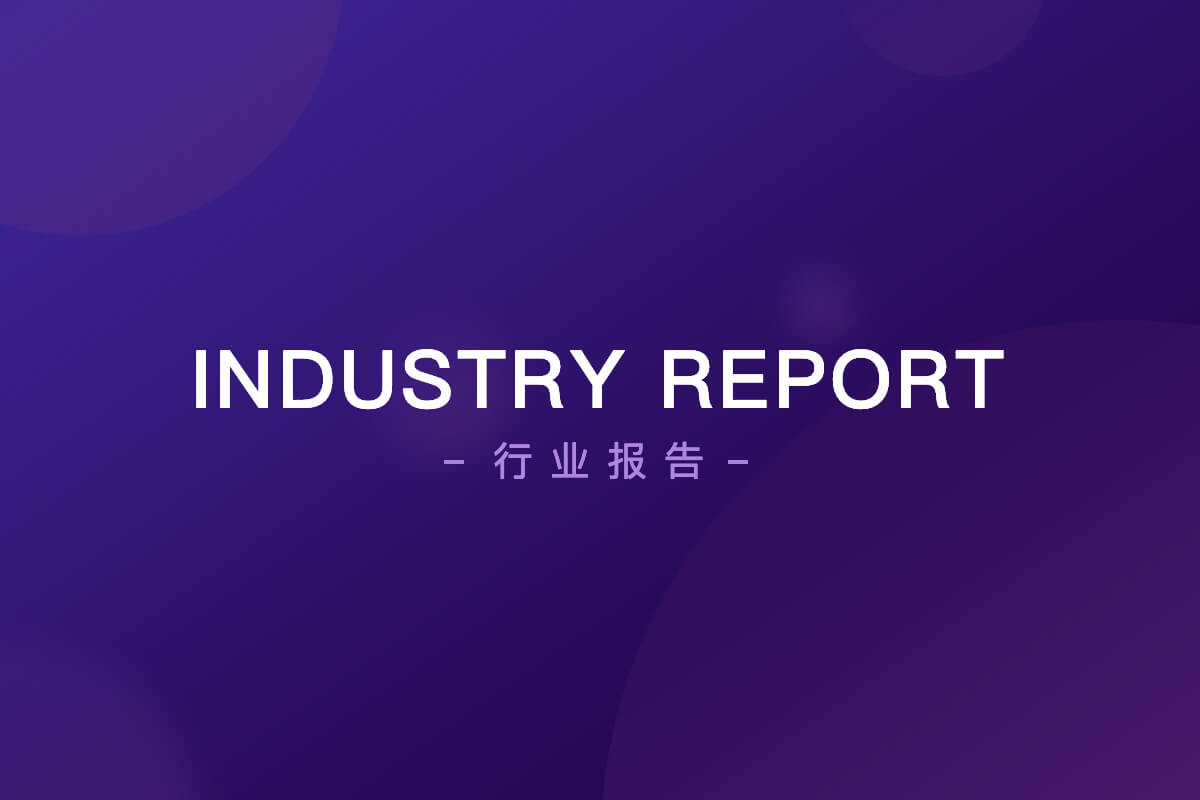 Industry Report: 「WeChat Work Strategies for Retail Digital Transformation」