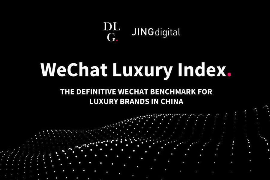 New Release:『 WeChat Luxury Index 2018 』