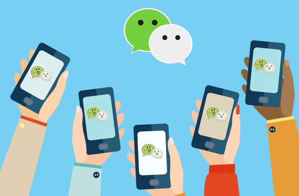 了解微信这5个特点和趋势,以促进您的业务
