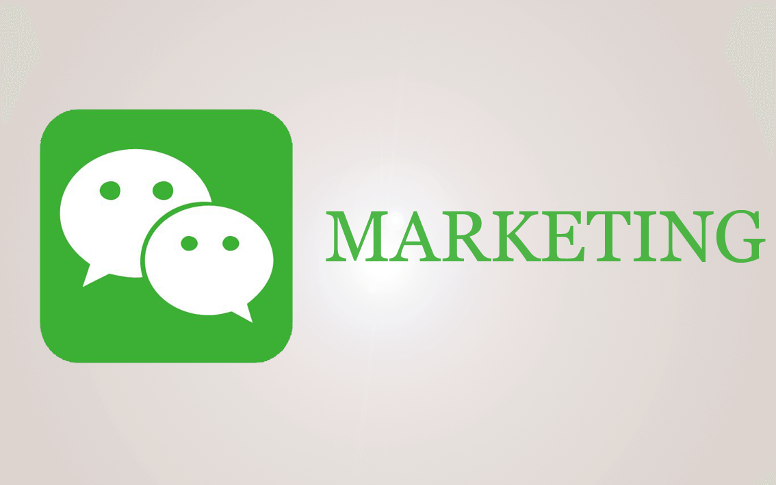 Here's Why We Should Increase WeChat Marketing Investment