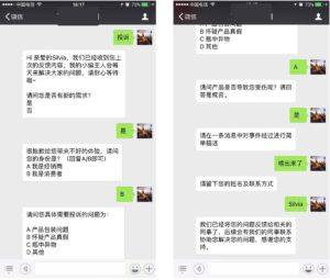 微信公众号客服的自动回复功能