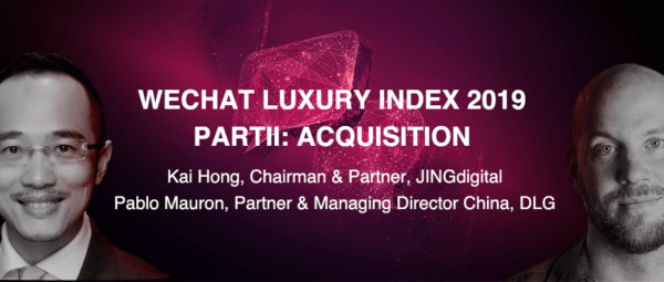 JINGdigital和DLG(Digital Luxury Group)联合发布白皮书