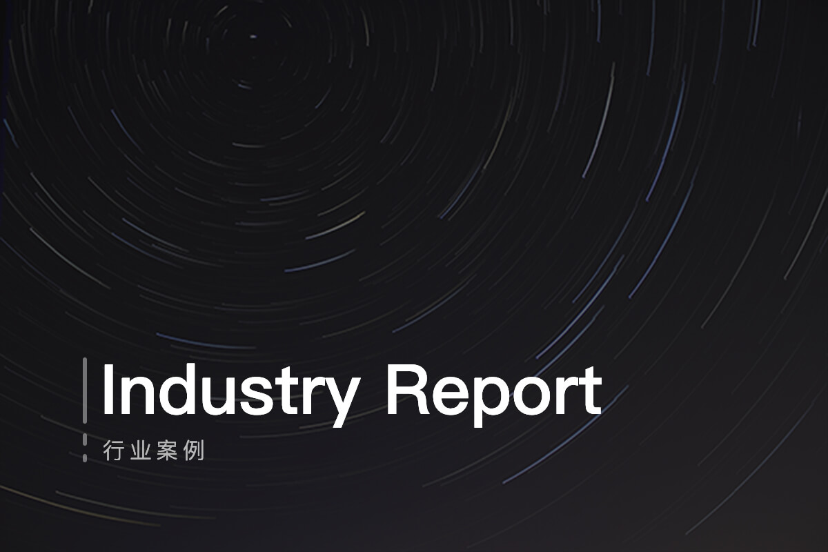 Industry Report:「WeChat Luxury Index 2019 Part II: Acquisition」